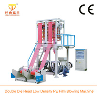 Double Head Small Film Blowing Machine Supplier, Used Blown Film Xxtrusion Lines