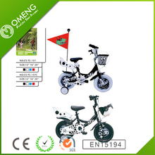 2016 Summer kid bicycle YQ14-46 beautiful bicycle for 3 years old girl children bike with trainning wheels