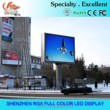 Low cost outdoor P12 P16 DIP LED display screen promotion