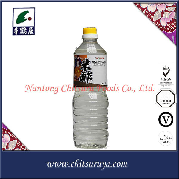 bulk rice for sale food,bottles manufacturers,sushi rice vinegar
