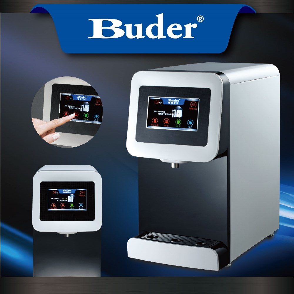 [ Taiwan Buder ] Home Appliances Electric Hot and Cold Water Dispenser with Purifier