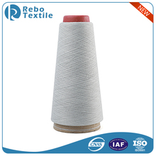 High Stretch Polyester Yarn