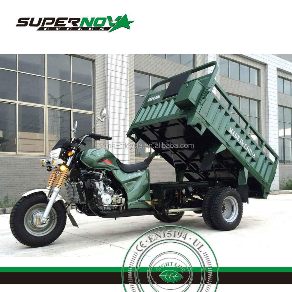 Hummer 250cc water cooled engine tricycle with EEC three wheelers cargo motortricycle