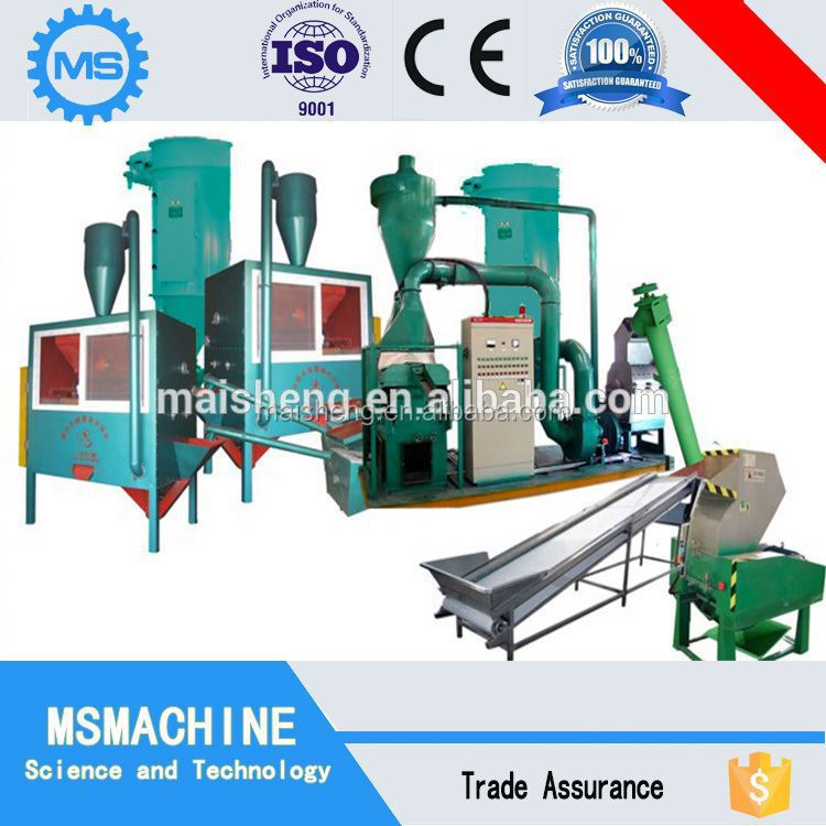 1000 kgs/hr high capacity low cost computer parts ram scrap recycling machine for hot sale