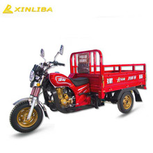 150cc three wheel cargo motor tricycle for sale