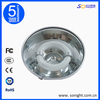 public 400w induction high bay lamp