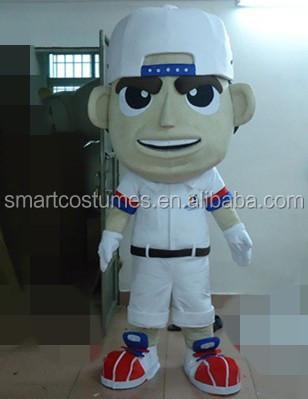 adult services mascot