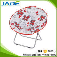 High quality folding moon chair/leisure chair with new design