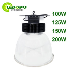 Shenzhen Factory Directly LED High Bay Light 150W Acrylic LED Supermarket Light for Store Shop