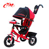 China push handle 4/1 baby tricycle online sale/smart baby walk tricycle cheap/baby tricycle trike ride-on pedal car for kids