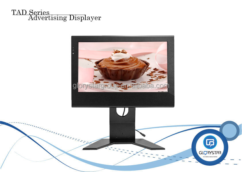hd lcd advertising player 1080p hd media players HD Player
