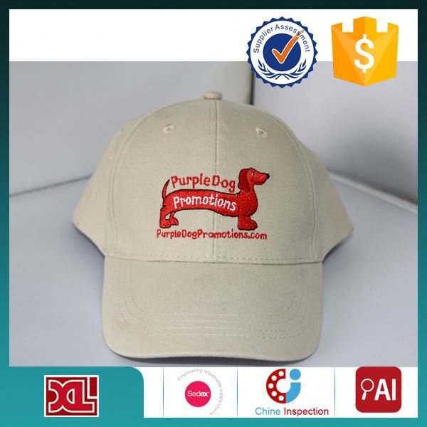 Professional Factory Supply OEM Design wholesale baseball cap all colors available with competitive offer