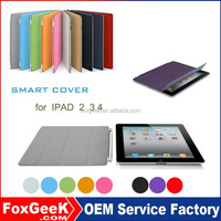 2015 fashion Waterproof belk leather smart cover cases for ipad 2 3 4 with high qulity PU lleather cover for ipad