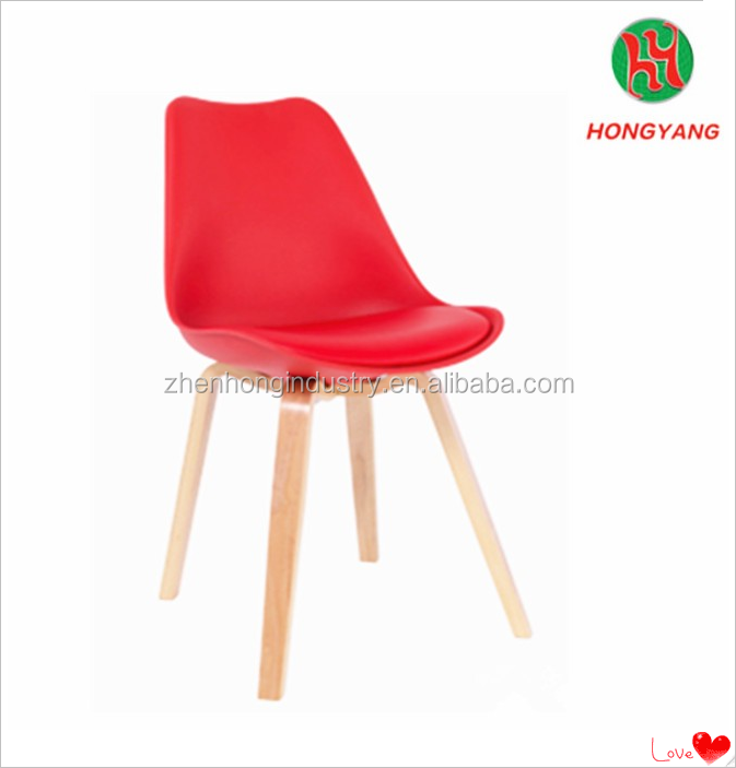 Factory direct red seat with iron off the lounge chair chair