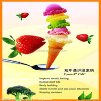 High quality food grade cmc chemicals