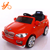 /product-detail/supplier-wholesale-6v-ride-on-vehicles-outdoor-alibaba-electric-car-animal-car-electric-with-remote-control-60772231508.html