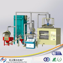 Aluminum soft drink can Aluminum foil recycling machine with bottom quotation