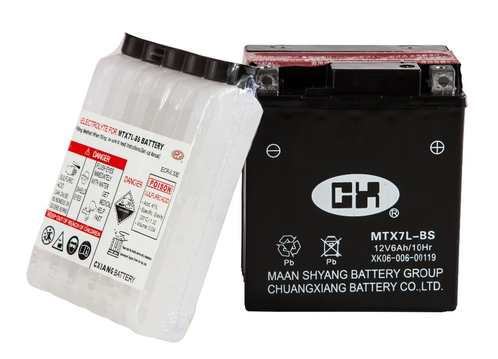 Hot Sale Maintenance-Free 12Volt Dry Cell Battery