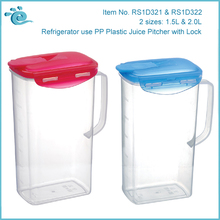 Refrigerator use PP Plastic Juice Pitcher with Lock