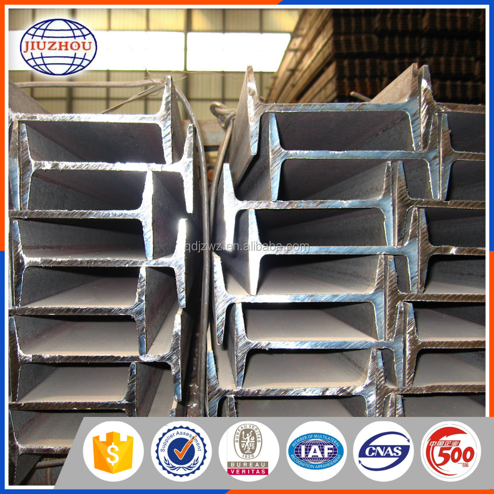 universal beams specification I beam steel cheap price