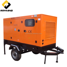 China OEM Factory price 250kw Trailer Diesel Genset with cummins engine for sale