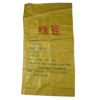 Yellow color durable plastic green bean bag,agriculture use bean bag,bean packaging bag in farm