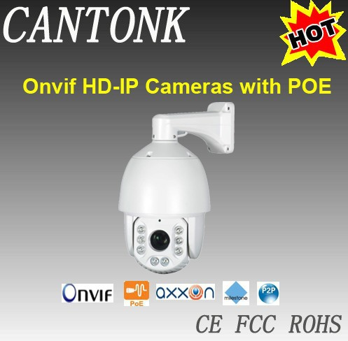 2015 new product outdoor ir night vision 18x optical zoom 1080p ptz ip camera