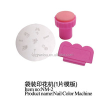 NM-2 mini DIY Nail color machine 3d stamping nail art printer