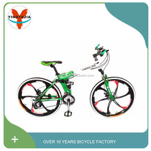 "26"" adult steel frame material 21speed mountain bike 26""mag wheels for sale with uni-wheel"