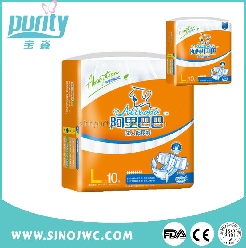 incontinence distributors diapers