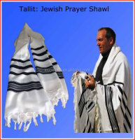 "Traditional Wool Tallit and Prayer Shawl with Size 51""X71"""