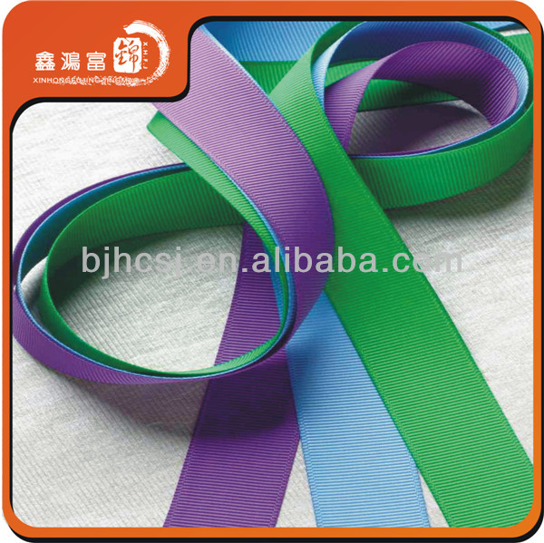XHFJ NEW Custom Ribbon Grosgrain