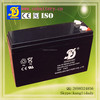 /product-detail/sealed-storage-backup-lead-acid-battery-gas-filem-battery-12v7ah-1963506504.html