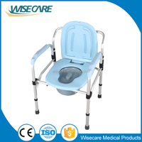 Home Care aluminum Foldable Commode chair Toilet seat for Patient Disabled