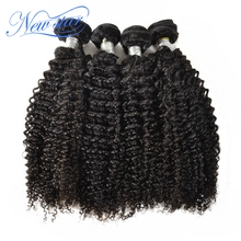 New Star High Quality Hair Extensions Brazilian Curly Hair Weave Bundles Accept Paypal