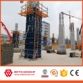 High Quality Steel Frame Formwork for Building Construction China Manufacturer and Steel Formwork