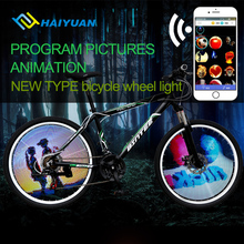 Hot product image programmable bicycle LED wheel light animations