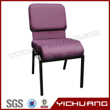 Modern steel church chairs for sale YCX-G36