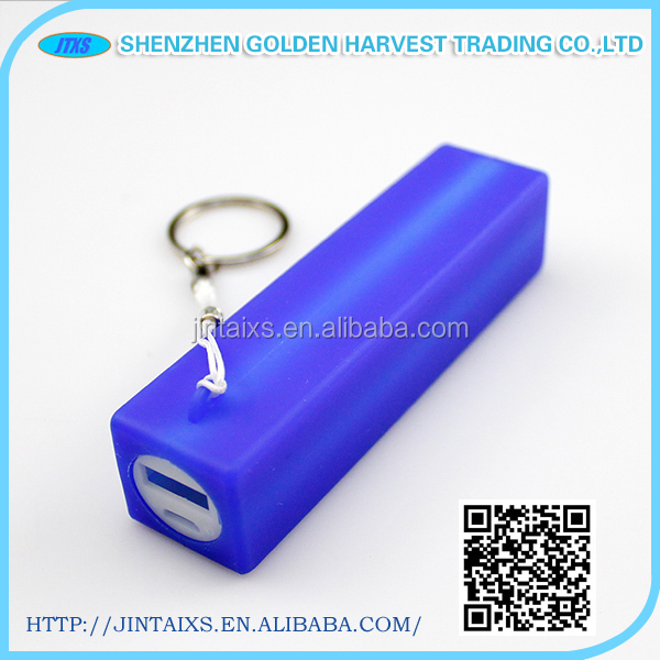 Factory Direct Sales Portable Power Bank Charge 2600Mah