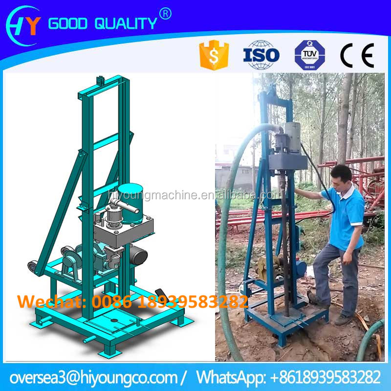 HY-80 portable shallow water well drilling equipment