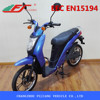 "FJ-FHTZ, 48v 16"" lithium batteries electric scooter bicycle"