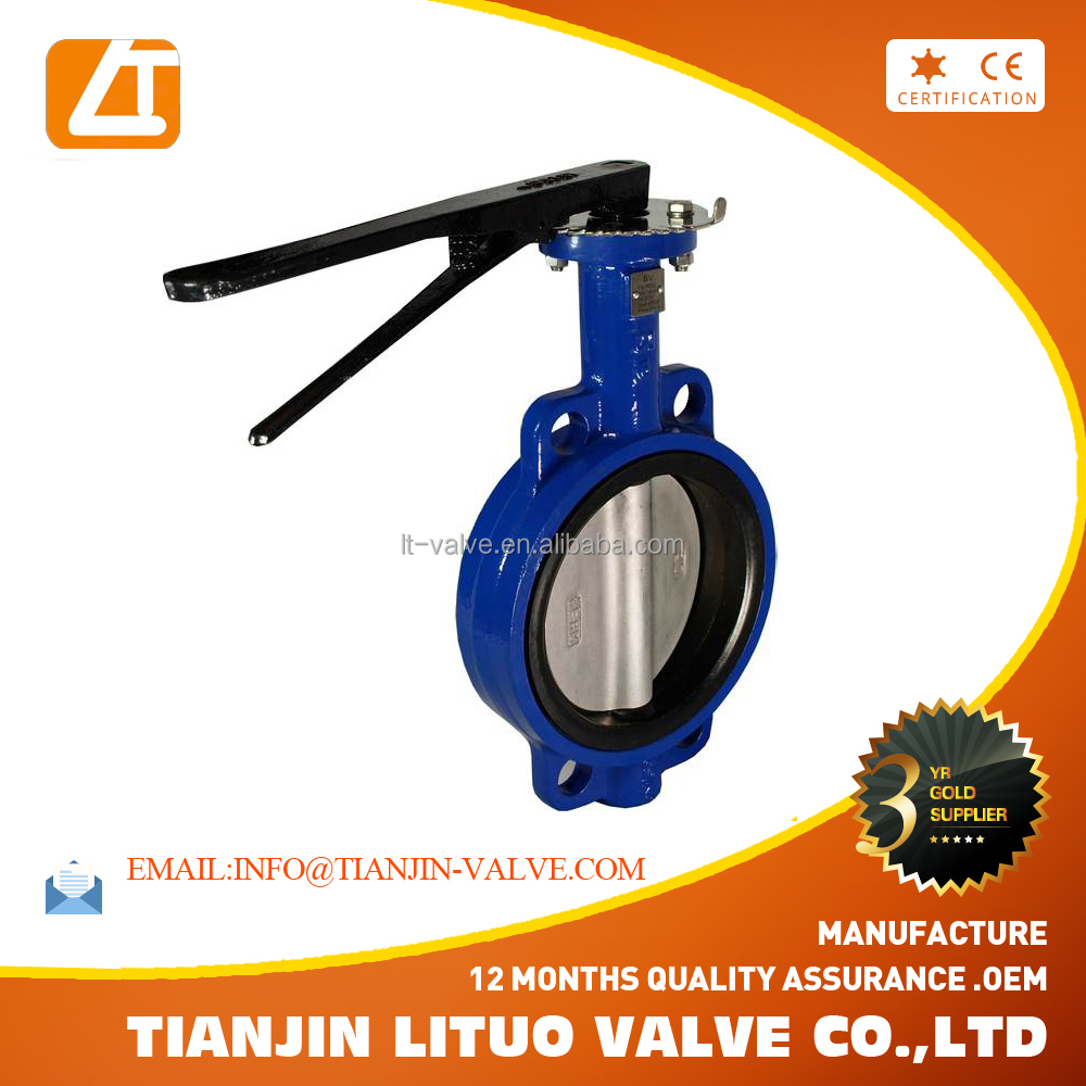 China Tianjin manufacturer latest hand lever wafer type butterfly valve best price list