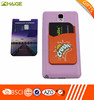 Customized Silicone Card Holder Adhesive ID Card Holder