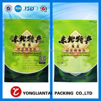 BOPP/VMPET/PE Plastic Bag Laminated Heat Seal bag
