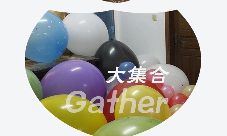Giant Spot Dot Printed 36inch Latex Balloon, 90cm Big Round Balloon