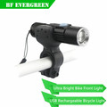 Powerful 300 Lumens Flashlight 3 Light Modes Bike Headlight USB Rechargeable
