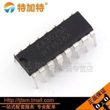 TKTS3-- In stock KA3525 inverter chip DIP-16 New IC SG3525AN