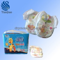 real care wholesale baby training pants for baby,disposable training pants in bulk
