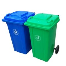 wholesale bulk trash cans plastic mini trash can waste bin