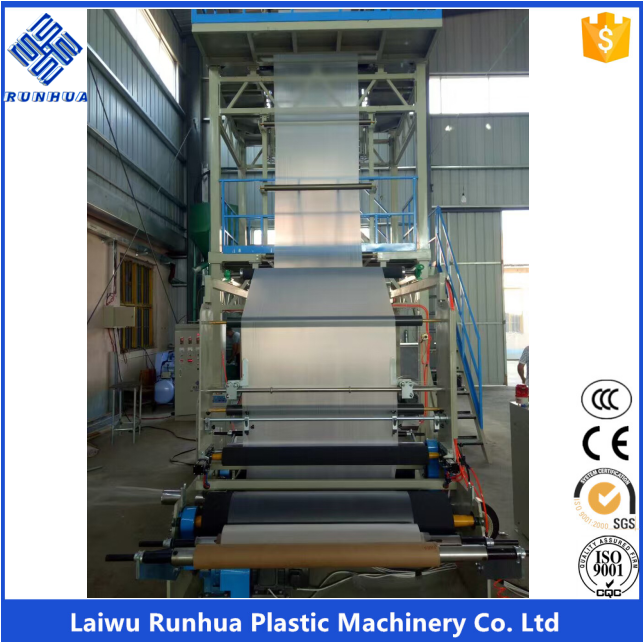 3 layer coex double winder pe plastic film blowing machine
